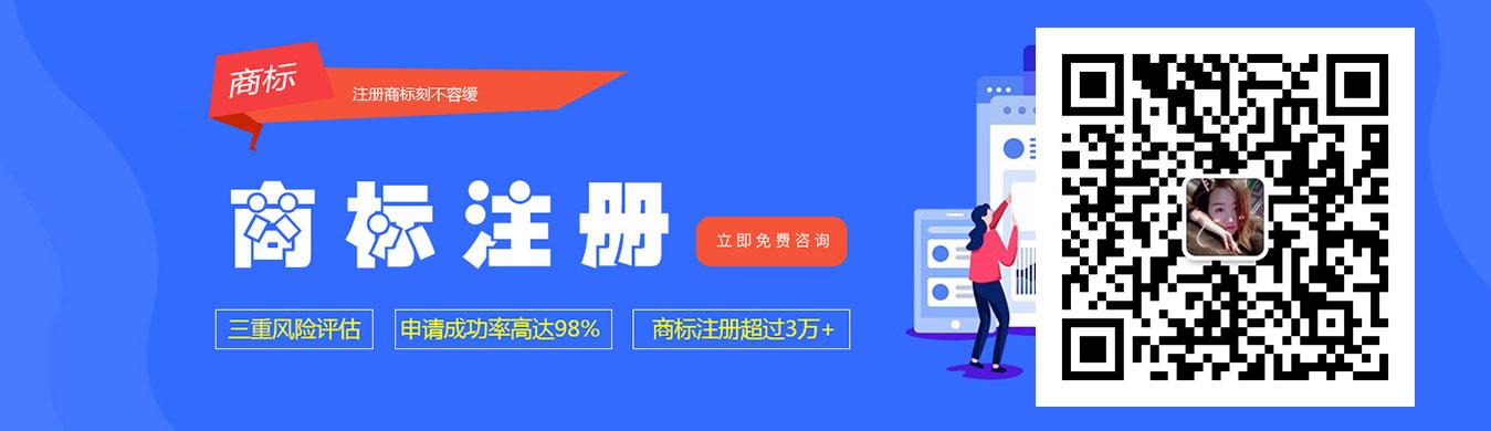 湖南长沙商标注册公司代理申请成功率高